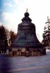 The never-rung Tsar Bell
