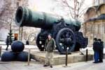 The never-fired Tsar Cannon