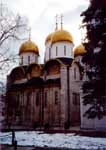 The Assumption or Dormition Cathedral